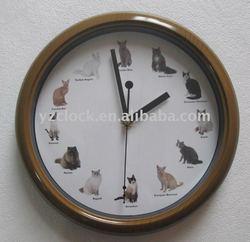 classical 10 inch musical wall clock