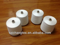 100% polyester yarn sewing thread mill reflective sewing thread