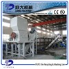 PP Waste Plastic Recycling Machine