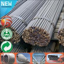 Low Price Hot Rolled mild round bar 1040 30mm carbon steel round bar