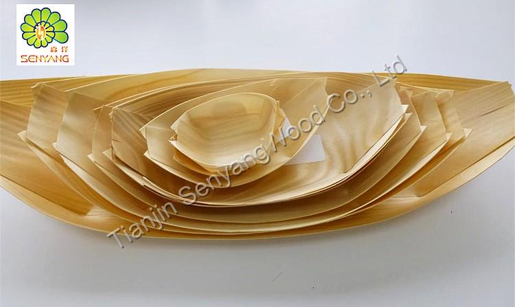 лодка посуда