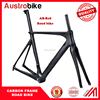 2015 compatible full carbon road racing bike frame Carbon Aero Road Frame