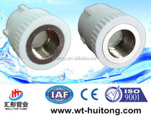 china factory PP-R Straight male Female Coupler