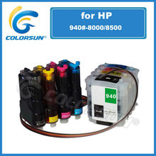 CISS/continuous ink(supply) system for HP8500/8000(940#) with ARC chips