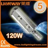 Outdoor Street Light 120W High Power Led Street Light