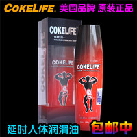2015 hot sexual lubricant gel with cheap price