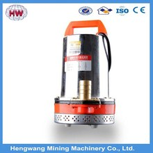 12v/24v/48v/60v centrifugal submersible water pump