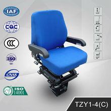 Universal VIP Bus car Seats armrest TZY1--C(4)