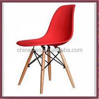 DAW DAR DSW plastic chairs with metal legs