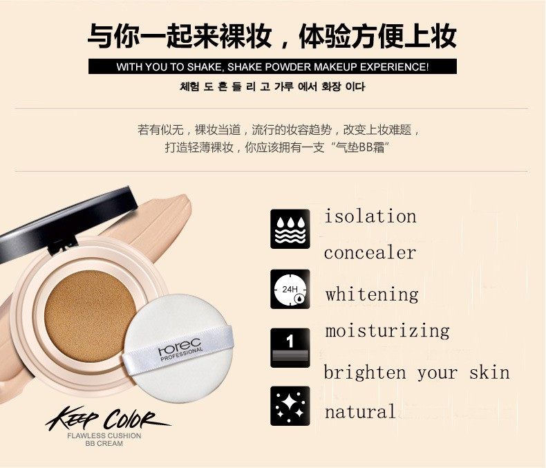Doença com pigmentação de pele