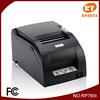 Rongta 9 Pins Mini Dot Matrix Printer for kitchen printer RP76III