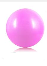 Fitness Exercises ROHUM Brand 75cm Yoga Ball PVC Body Building Yoga Ball