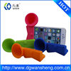 cheap promotion gift Silicone Amplifier/Silicone Horn Speaker/Mobile Phone Silicone Speaker stand