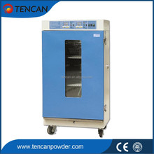 Mirror stainless steel inner chamber temperature and humidity incubator