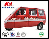 8 People 300cc Enclosed Cabin Adult Tricycle In Jordan