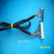 40pin to 30pin led to lcd converter cable