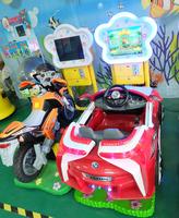 Flower car kids game machine for KIDS
