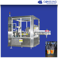 Hot melt glue labeling machine, hot melt adhesive labeling machine