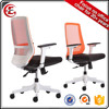 workwell Modern ergonomic visitor mesh office chair(1502F-2P20-A),meeting room mesh chair, good quality