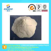 Poultry feed sio2 price silicon dioxide powder price