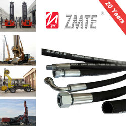 ZMTE Import material LG rubber / hydraulic rubber hose 3/4''