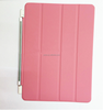 New Slim Magnetic Leather Smart Cover For Apple iPad 2 3 4