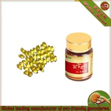 red reishi spore oil ganoderma plant extracted softgel