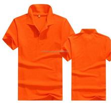 Dye Sublimation Men Blank Polo Shirt