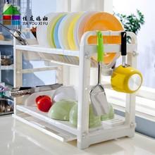 JYXF 2-tier PP plastic kitchen spoon stand wine bottle rack JYC-1501
