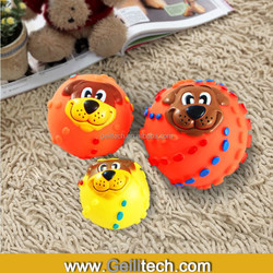 2015 New Product Dog Face Shape Voice Rubber Toy Dog Toy