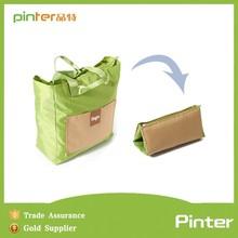 Pinter maunfactory 2016 logo printing promotional nylon fabric folding reusable shopping bag