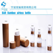 BAB Bamboo airless bottle Beautiful bamboo cosmetic packaging bottle of new environmental protection packing