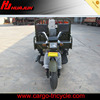 cheap chinese motorcycles/chinese three wheeler motorcycle/three wheel motor vehicle