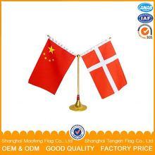 Korea National Hand Flags
