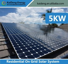 5KW solar home power system with mono solar panel design / Hot product 5Kw solar power kit for pakistan market