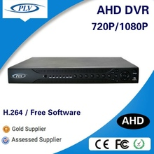 china ahd dvr manufacturer 4ch 8ch 16ch 720p 1080p free client software h.264 ahd dvr