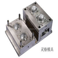 ningbo boomray own professional produce different kinds of plastic products metal stamping mould processing