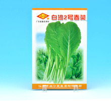 vegetable seeds packaging
