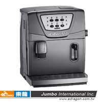 Professional coffee making machine for cafe