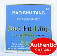 Bao Fu Ling (50g) - Beijing Bao Shu Tang