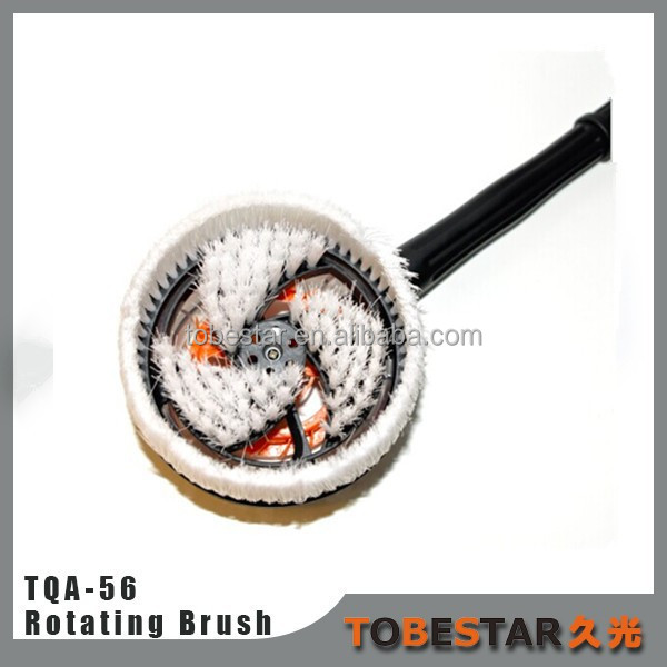 Rotating Car Wash Brush