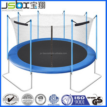 very cheap biggest trampoline for hot sale