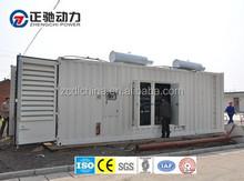 2000KW Diesel Generator Synchronous Generator Working