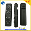 Best consumer electroincs g-sensor air mouse remote control for android ,tablet ,laptop
