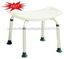 Silla Higíenica De Aluminio Para Baño
