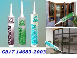 silicone sealant g2100, wacker quality silicone, silicone sealant manufacture