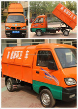 factory price 2015 new electric sanitation car from china