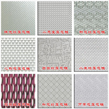 PVC coated 304 stainless steel checkered plate