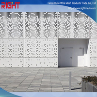 quality products decorative aluminum perforated metal sheet laser cut panels