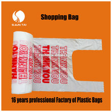 wholesale customized logo printed plastic bags for shopping